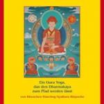 dkv_audio_Guru-Yoga-Khenchen-de_dkv