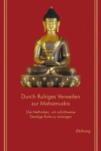 Buch-Shamatha-Titelseite