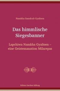 500-201 Das_Himmlische_Siegesbanner Titel