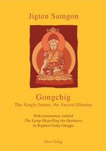 550-520 Gongchig