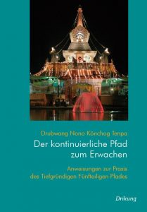 500-017 Der kontin. Pfad Cover
