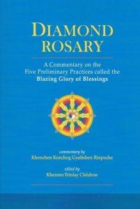 550-504 Diamond Rosary_Cover
