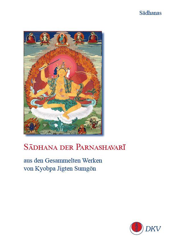 035-001-a5h-de Parnashavari