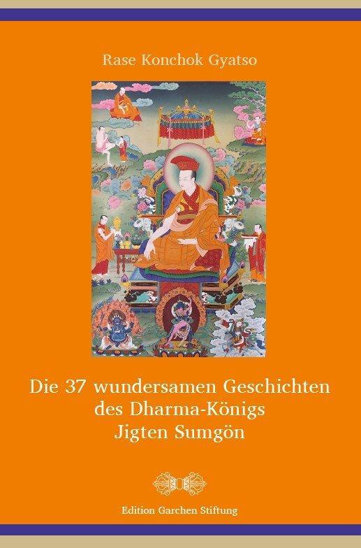 550-210 Rase Konchok, 37 wundersamen Geschichten